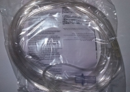 Paediatric Nasal Cannula With Curved Prongs And Tube 2.1m  / 1163000 / G2S4